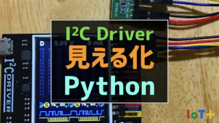 I2C driver