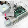 Raspberry Piで11ac無線LAN子機『GW-450D』を使うための設定方法|プラネックス